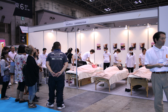 日本健康美容鍼灸協会(健美会) 公式ブログ-BWJ201116201bl