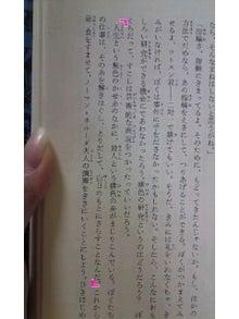 Happy Ice Cream☆-110524_2233~0100010001.jpg