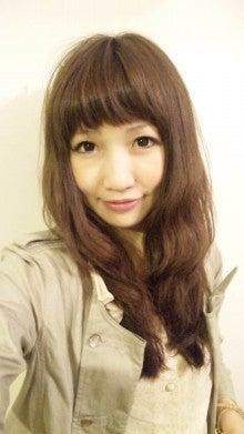 ももオフィシャルブログPowered by Ameba-110524_233836.jpg