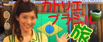 $加藤理恵オフィシャルブログ「かとりえブログ」Powered by Ameba