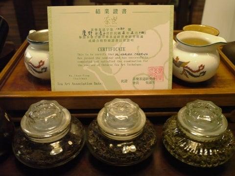 $プチキャリ・海外最新情報!-台湾 中国茶作法
