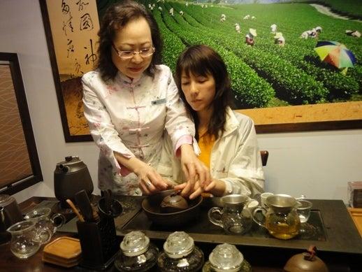 プチキャリ・海外最新情報!-台湾 中国茶作法