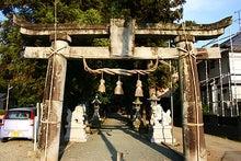 東條的世界最古の国へようこそ-弓削神宮4