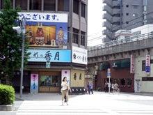 スタンプワンダーランドのブログ-浅草橋駅前