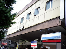 スタンプワンダーランドのブログ-JR浅草橋駅東口