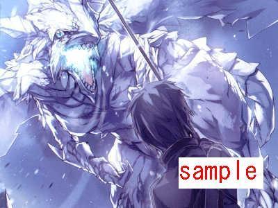 天狐のブログ-sample