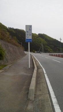 たい子の、自転車生活-2011050215320000.jpg