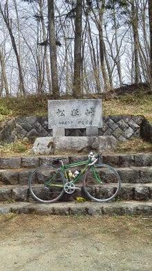 たい子の、自転車生活-2011050212060000.jpg