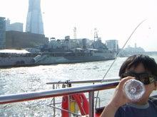 後藤英樹の三日坊主日記-HMSと有起