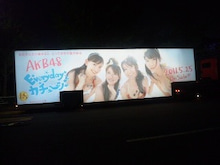 柏木由紀 オフィシャルブログ powered by Ameba-DVC00478_ed.jpg