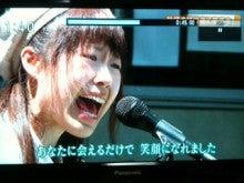 $えりのあ オフィシャルブログ 「えりのあ便り」 Powered by Ameba-__.JPG