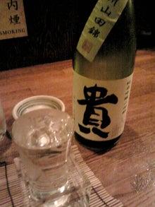 今日は何を飲む?-20110526_日本酒1