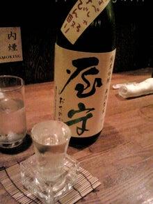 今日は何を飲む?-20110526_日本酒3