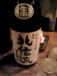 今日は何を飲む?-20110526_日本酒5