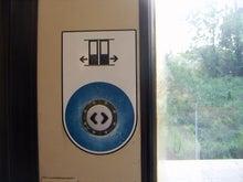 後藤英樹の三日坊主日記-ドアあけボタン