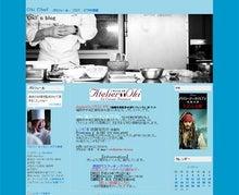 Oki's blog