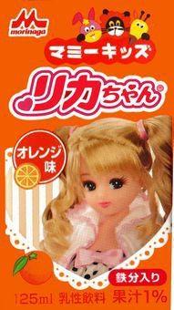 ビーンズコーヒーのブログ-リカちゃんジュース