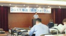 さいたま市議会議員 小柳よしふみ-2011052610060000.jpg