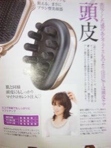 ハゲのカリスマ小林弘子のああ頑張ります!ブログ