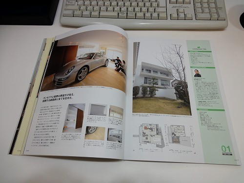 「建築家のデザインする家」~住まいと暮らしとクルマのぶろぐ~-ビルトインガレージ