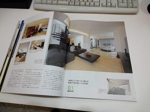 「建築家のデザインする家」~住まいと暮らしとクルマのぶろぐ~-ガレージ ハウス