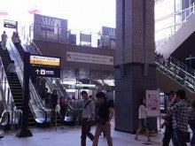 神戸のカラーリスト スタイリスト  トータル素敵プロデューサー☆みつこのブログ-大阪ステーション