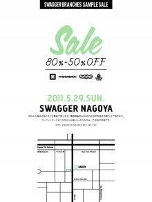 SWAGGER NAGOYA blog