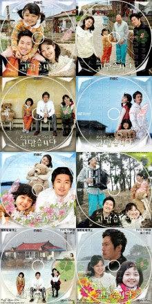 $韓流ドラマ DVDラベル&ジャケット-ありがとうございます DVD ラベル