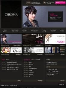 C-LOOPUNITED OFFICE-鶴見 美容室 CHROMA(クロマ)