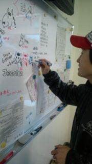 吉田隼人オフィシャルブログ「Hayato Area」Powered by Ameba