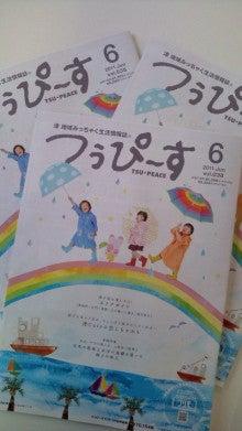 $jouet-ne-yanブログ