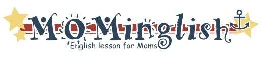 $ママのための英会話教室 MOMinglish