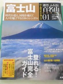 プチまっちょのブログ-Image1481.jpg