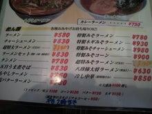 気ままに食べよう。