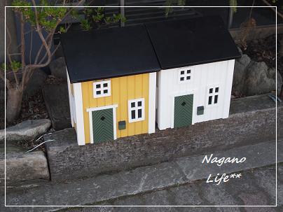 Nagano Life**-おうち