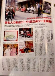 NagoyaEuroCoopHigashiyama&BoleroNagoya
