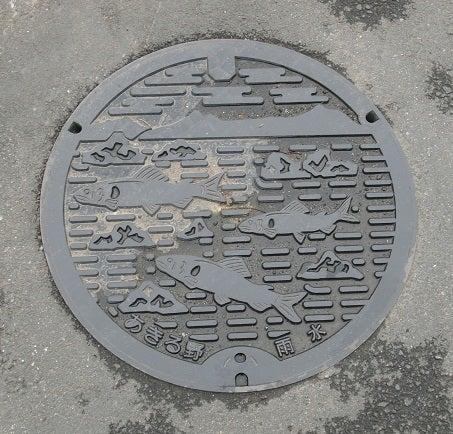 時は歩数なり ・・・ウォーキング激励ブログ+[マンホール図鑑]