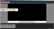 akusanのブログ-初期画面