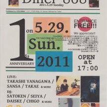 Diner868一周…