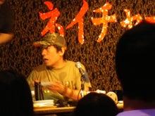 秘かに始めたTakashi's Blogゥゥゥ!