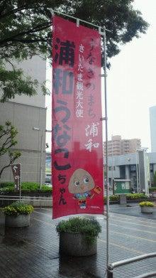 さいたま市議会議員 小柳よしふみ-2011052808130000.jpg