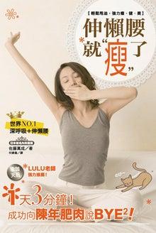 $ダイエットソムリエ佐藤万成公式ブログ