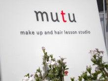 mutuのブログ
