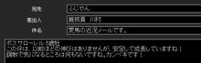 颯馬会【そうばかい】