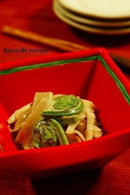 $旬菜料理家 伯母直美  野菜の収穫体験ができる料理教室 暮らしのRecipe-ウドこごみ酢味噌和え