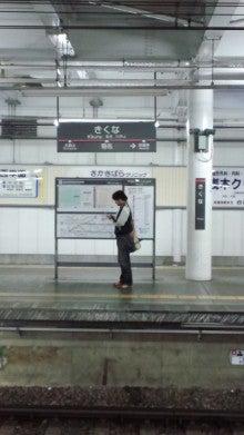 サザナミケンタロウ オフィシャルブログ「漣研太郎のNO MUSIC、NO NAME!」Powered by アメブロ-110501_2335~02.jpg