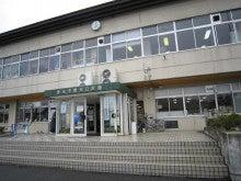 仙台☆癒しの工房 アトリエびお-toyoma