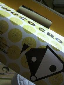 ☆mai日記帳☆  ~まいにちが晴れ!~   -2011052823200000.jpg