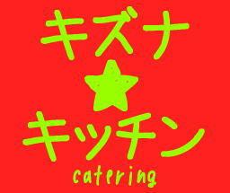 ★bettyのグルメな猫ブログ★-キズナキッチン