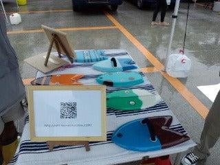 東京発~手ぶらで誰でも1からサーフィン!キィオラ サーフスクール&アドベンチャー ブログ-110528_151449.jpg